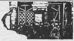 Театр в квадрате обстрела