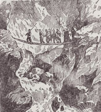 Ущелье Алмасов