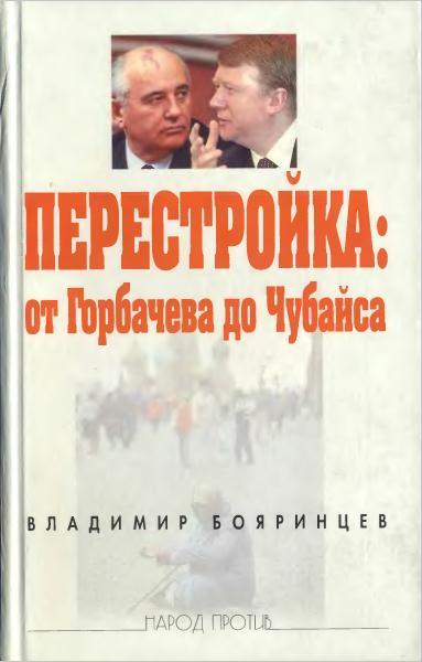 «Смотреть Идеальный Ремонт У Клары Новиковой Смотреть» / 1998