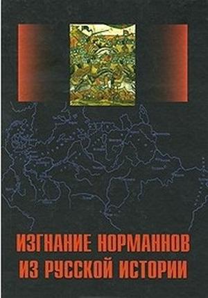 Обложка книги Письма русских государей и других особ царского семейства, изданные Археографической комиссией. Том 5