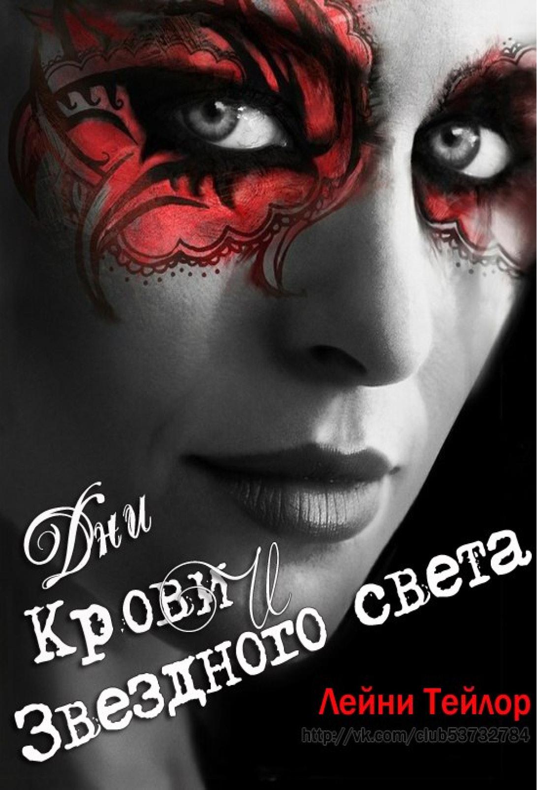 Проститутка на час комсомольская