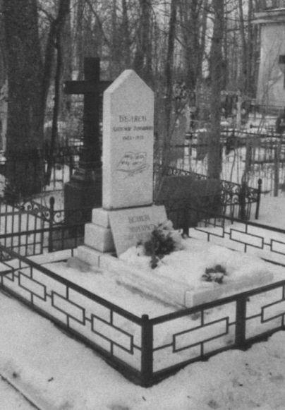 Светлана Прус Засветила Грудь – Прощание С Каиром (2002)