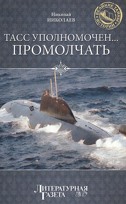 биография бурденко николай николаевич читать