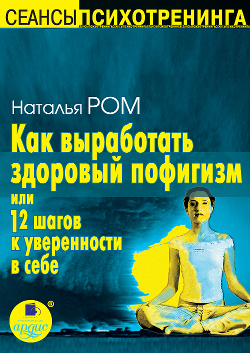 Программа 12 шагов книга скачать принудительно направить алкоголика на лечение