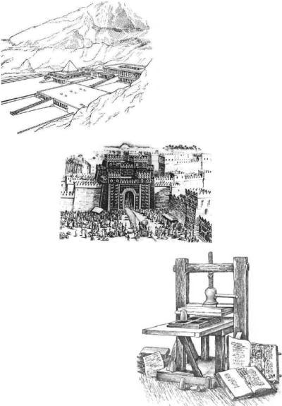 epub учебное пособие конспект лекций по дисциплине основы строительного производства для специальности 27083951 8000
