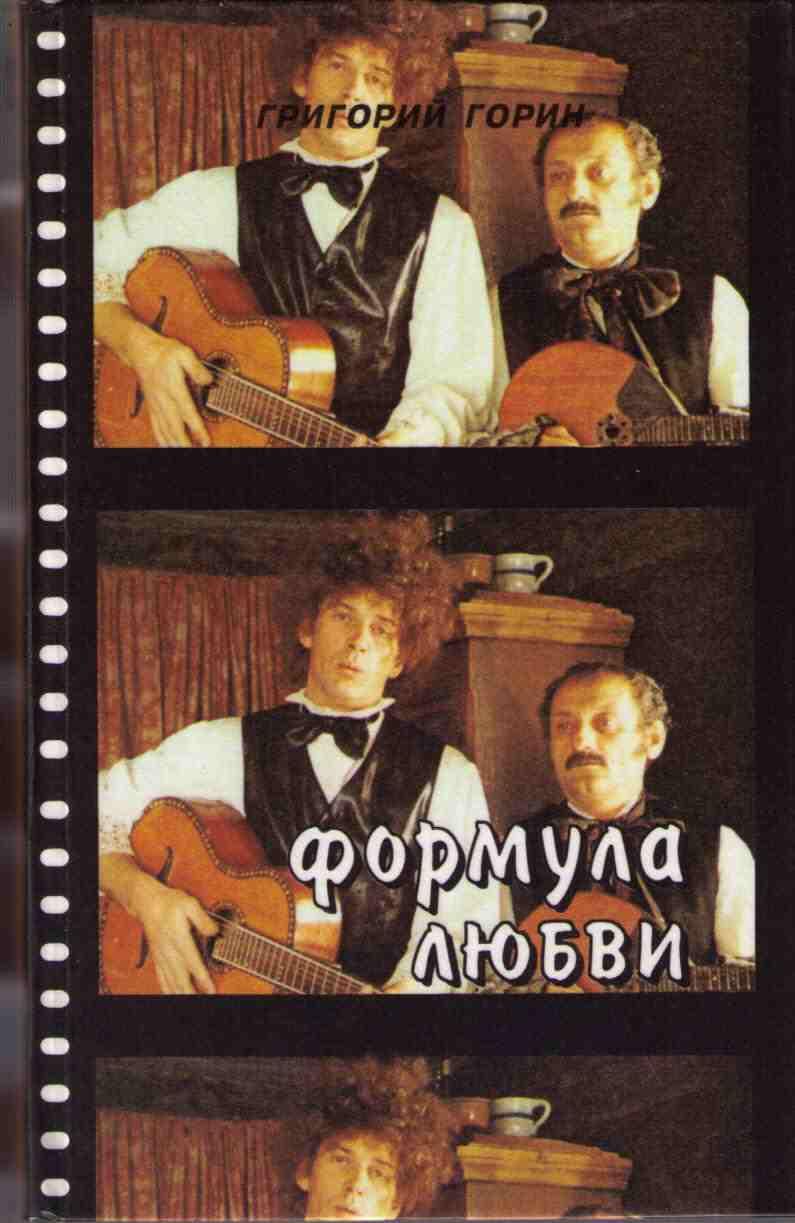 aleksis-amor-film