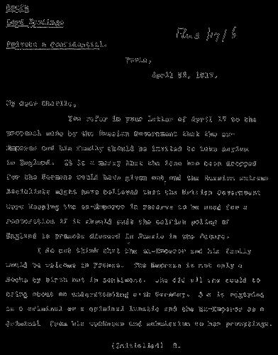 Дружеское письмо образец на русском языке mitaloaflorkenkme's diary.