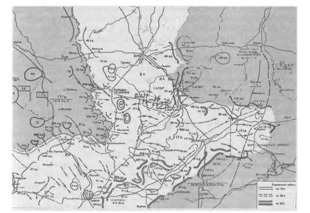 Схема глубокого прорыва войск