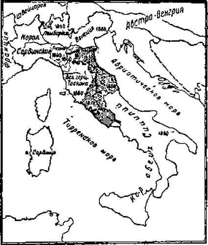 Книга: Кто такие папы римские