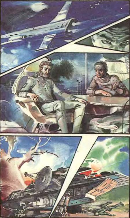 Миры Клиффорда Саймака. Книга 1