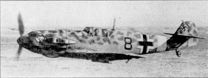 Асы Люфтваффе пилоты Bf 109 на Средиземноморье