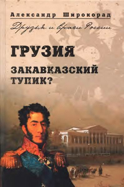 Справочная книжка Самаркандской области на 1897 год. Выпуск 5
