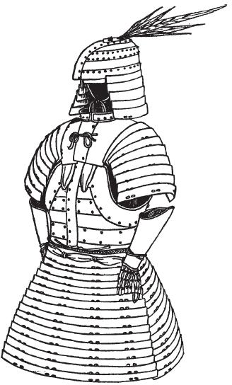 Доспехи народов Востока. История оборонительного вооружения