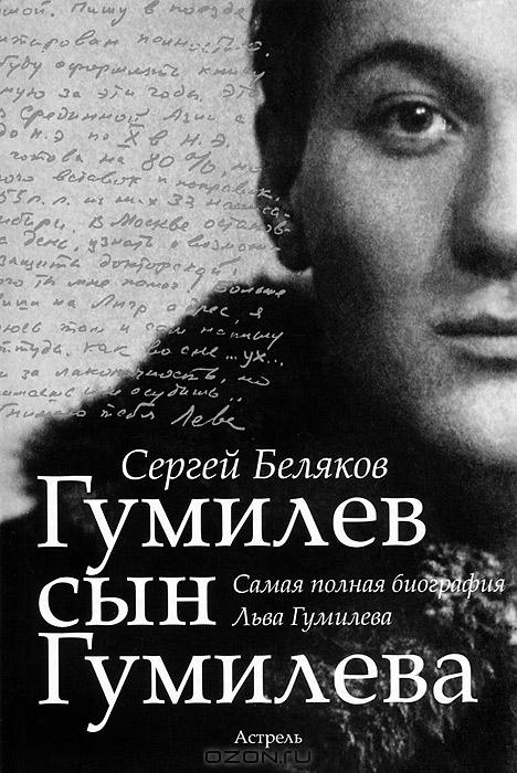Книга зощенко ученая обезьянка текст