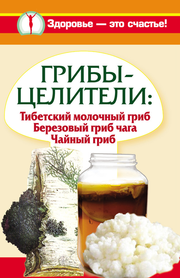 владимир агафонов как похудеть за 28 дней