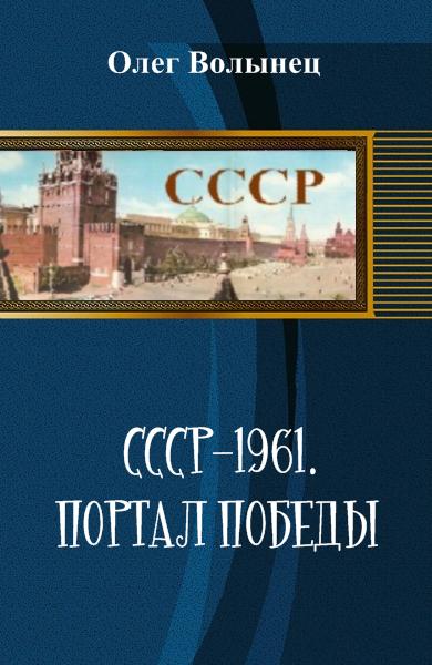 Читать книгу Приветствие рабочим завода «Большевик»