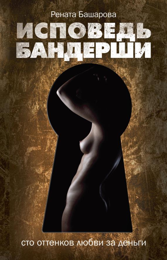 порно русское лезби у гинеколога бесплатно фото