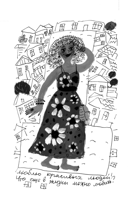Задирает платье бабушке