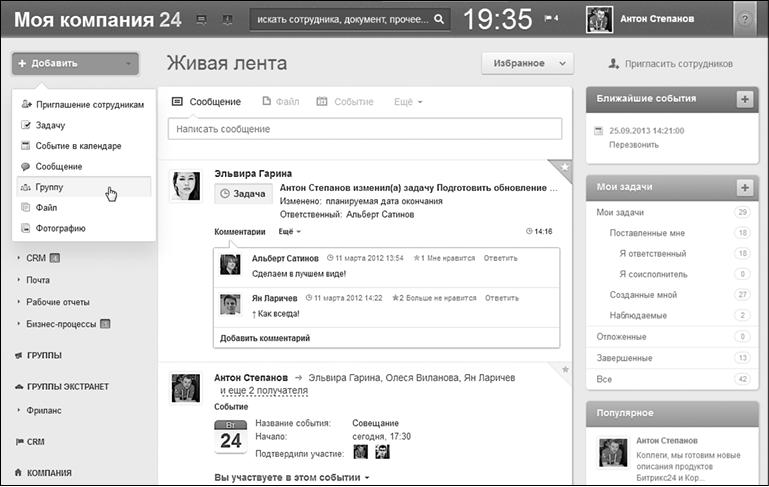 Применяемых программ дизайна создание сайтов спб можно заказать объявлениям размещенным анонимность в интернете торрент