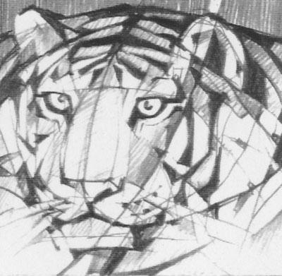 олег вороной под знаком тигра читать