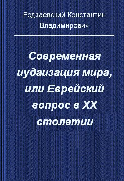 ebook Maya 8