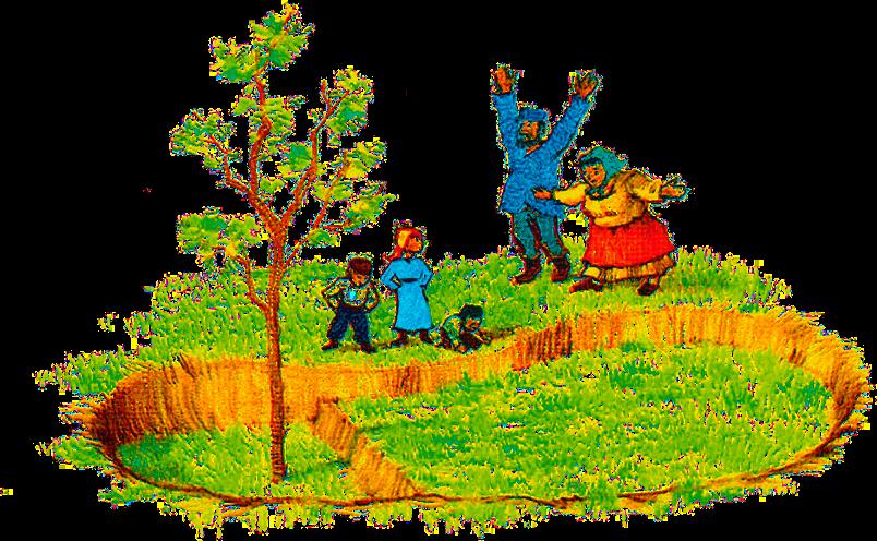 Чудесное дитя и другие еврейские сказки