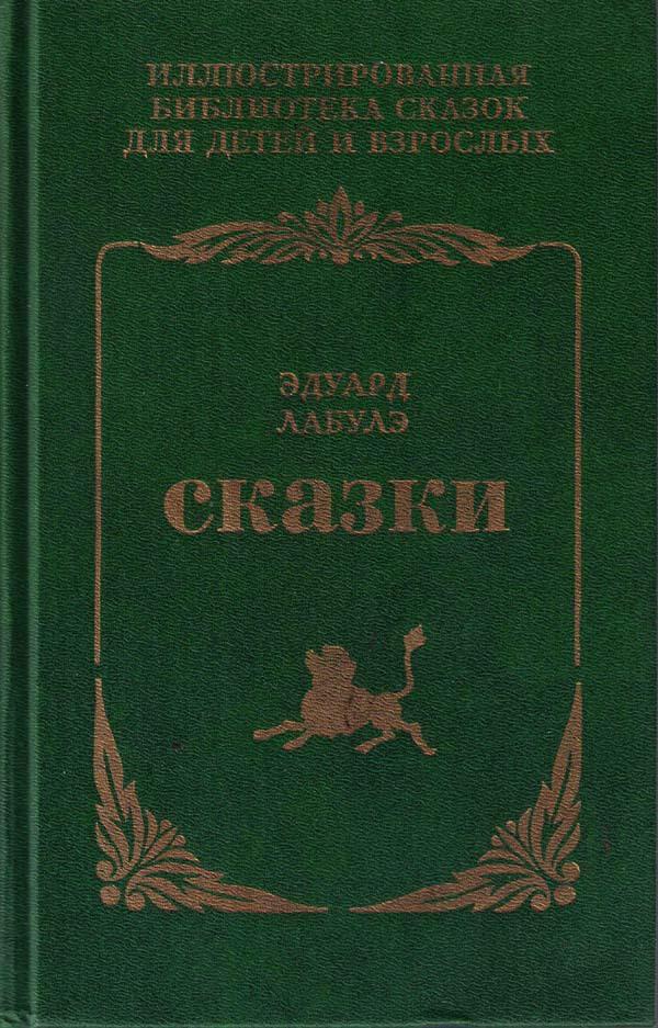 Макарова г а спортивная медицина читать
