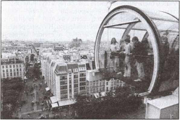 Книга  Блистательный Париж. История. Легенды. Предания 898b9181e87