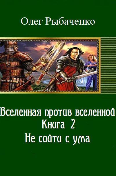 Как азеры ласкают своей любовнице писку