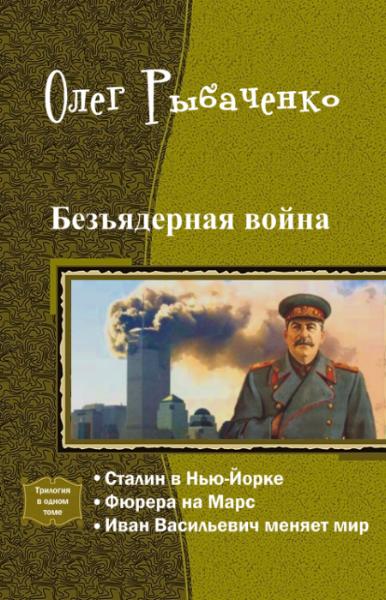 Арканов пародия баланда член