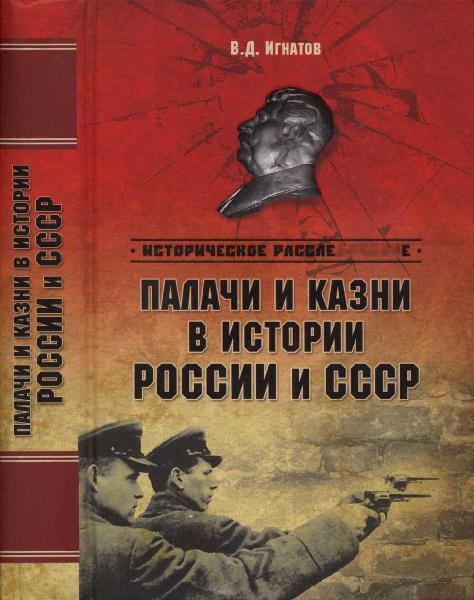 Статистическое описание Российской империи. Кн. 2, ч. 4 читать