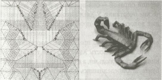 Оригами скорпион Роберта Лэнга