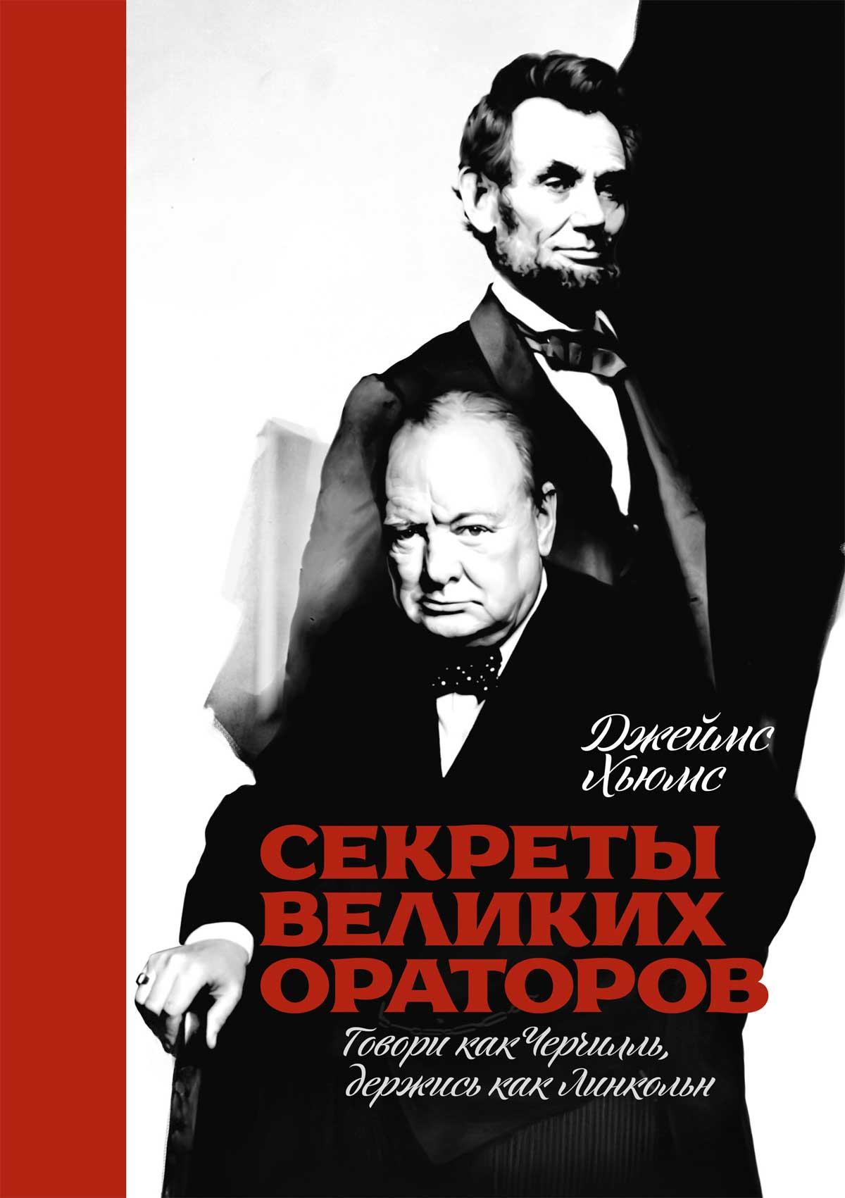 Линкольн для адвоката скачать книгу бесплатно