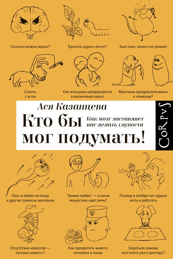 Анальны секс рускые беременые девочки