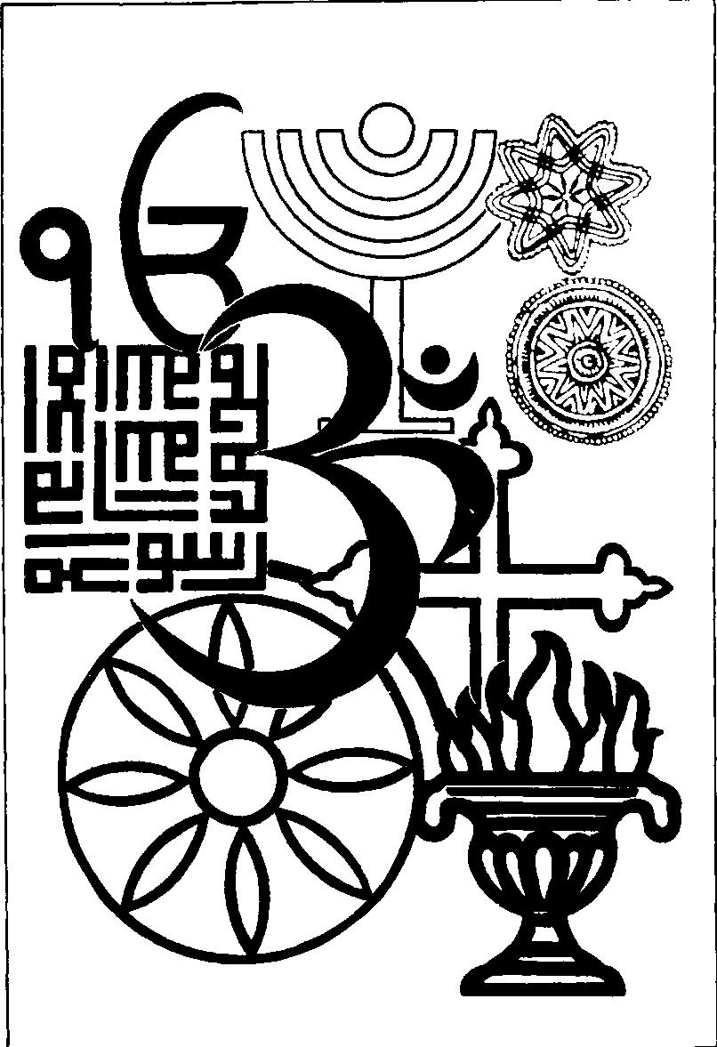 Индуизм. Джайнизм. Сикхизм: словарь