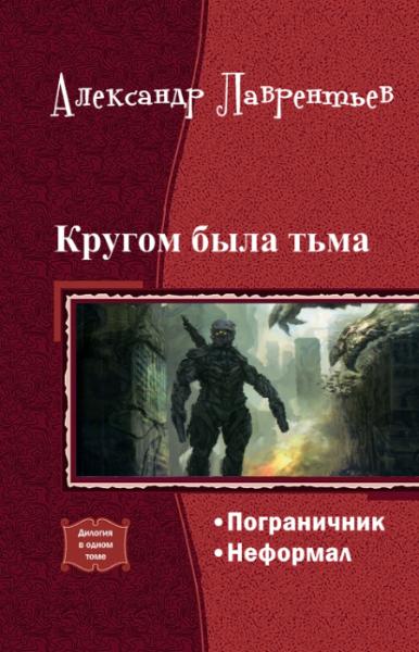 book Central Standard: A