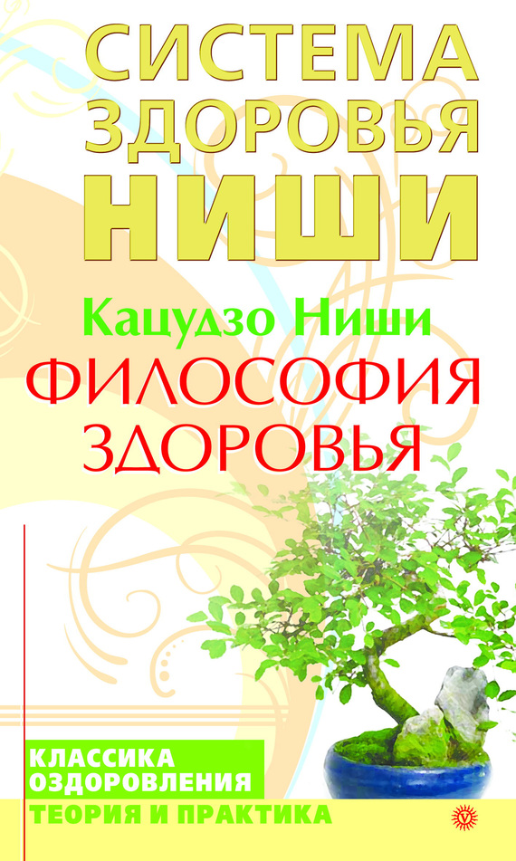 download Alternative Farming Systems, Biotechnology, Drought Stress and Ecological Fertilisation