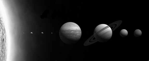 название планет в галактике знакомств