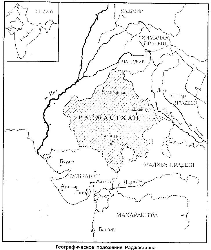 Рыцари средневековой Индии
