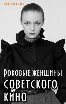 биография кукушкина любовь евгеньевна читать