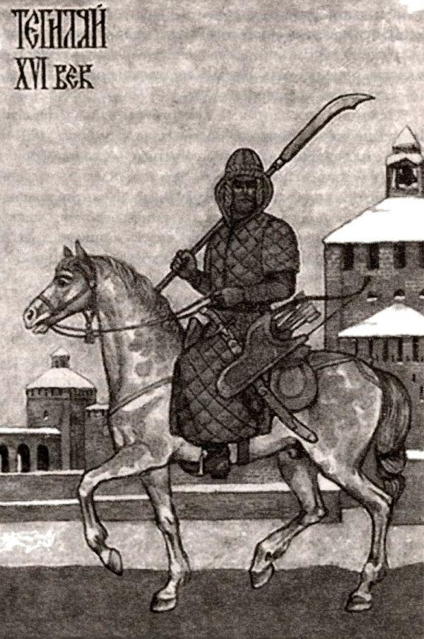 Израиль, которого не было, или Подлинная история еврейского народа
