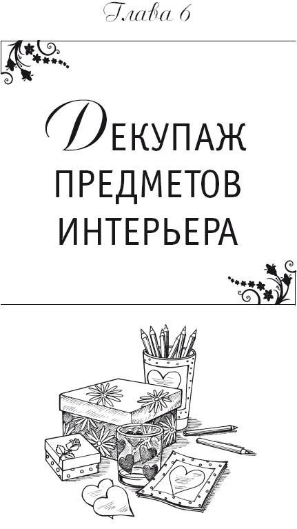 лучшая книга о правильном питании