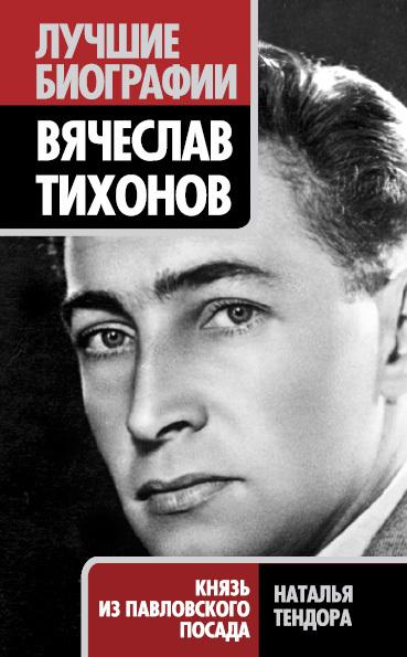epub муза крепкогорская биография личная жизнь