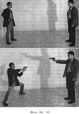 Шаг-маятник. Искусство уклонения от выстрелов, методы скоростной стрельбы и техника обезоруживания