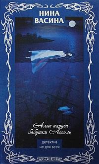 Ангел Кумус. Книга о женщинах, мужчинах, детях, животных и богах