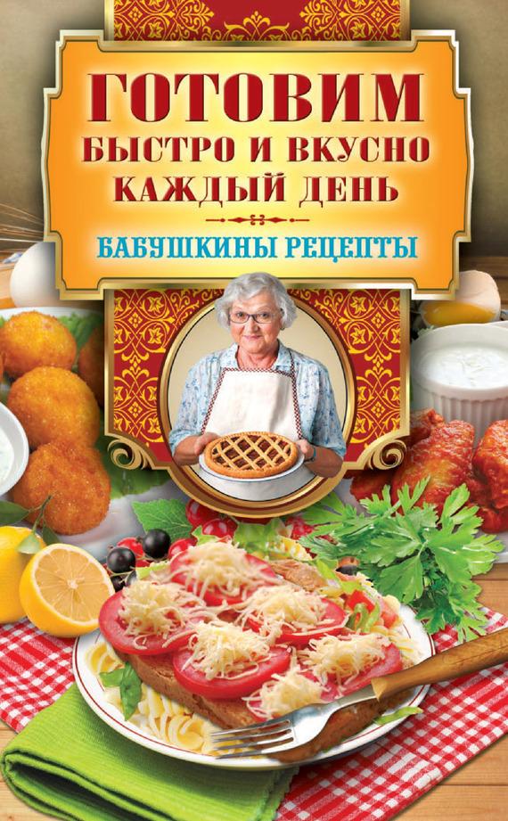 рецепт хачапури подезжаю грузинский
