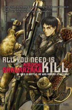 Все, что тебе нужно – это убивать