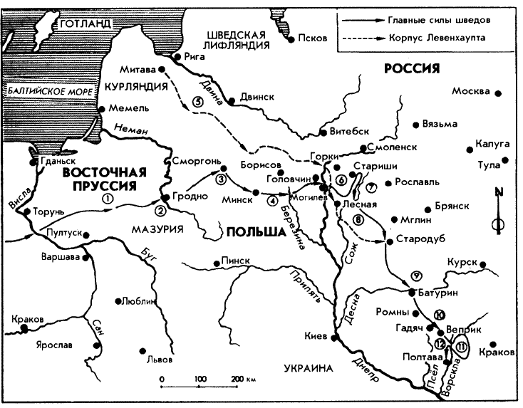 Книга: Полтава. Рассказ о