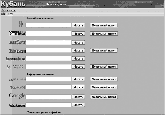 Бланк inurl forex-new-thread html форекс укр для начинающих