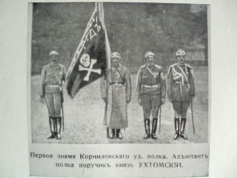 Картинки по запросу Вольфганг Акунов. Со времен Крещения